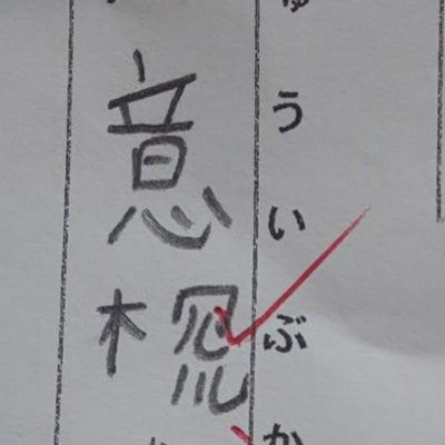 なんの会?(´^ω^`)ブフォwwwの記事に添付されている画像