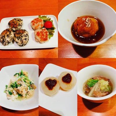 ~Aoyama邸キッチン~1月スケジュールの記事に添付されている画像