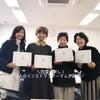 【カードワーク】四国にも◼️新たに3名のインストラクターさんが誕生!の画像