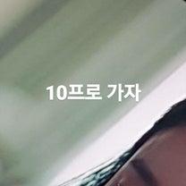 EXO チャニョル サイン会 日本語 ドラマ リアタイ CHANYEOL 181の記事に添付されている画像