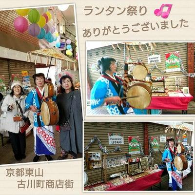古川町商店街 好き♪の記事に添付されている画像