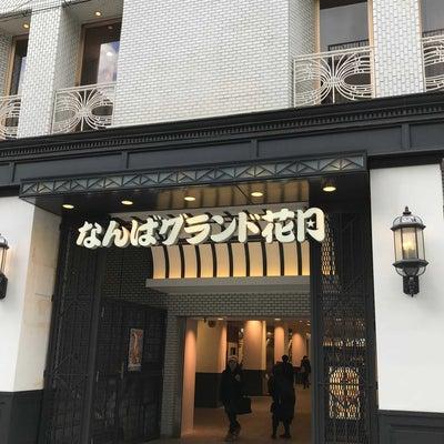 関西で忘年会 1日目の記事に添付されている画像
