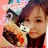 大宮アロマフルール相沢しずかblog☆1529【大好きな♪食べ物♪】の画像