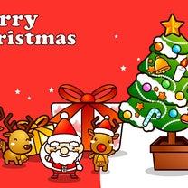 12月17日(月曜日)❇御礼❇本日満了いたしました。の記事に添付されている画像