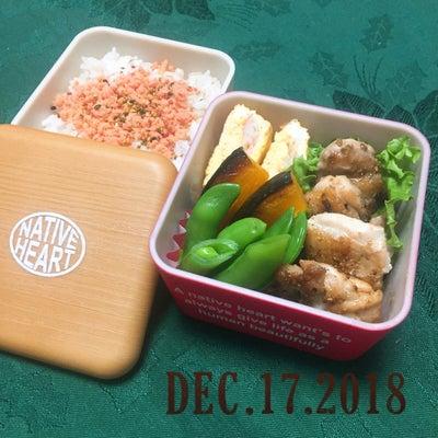 ローズマリーチキン弁当&クリスマスマーケットの記事に添付されている画像