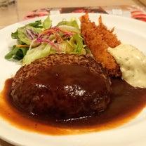 ガストの チーズINハンバーグ&海老フライが半額で食べれちゃう♪の記事に添付されている画像