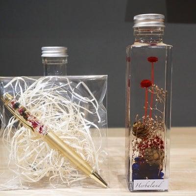 ハーバリウム作りは自分時間を持つこと♡の記事に添付されている画像