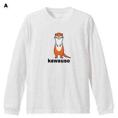 オリジナル商品。カワウソプリント長袖Tシャツの記事に添付されている画像