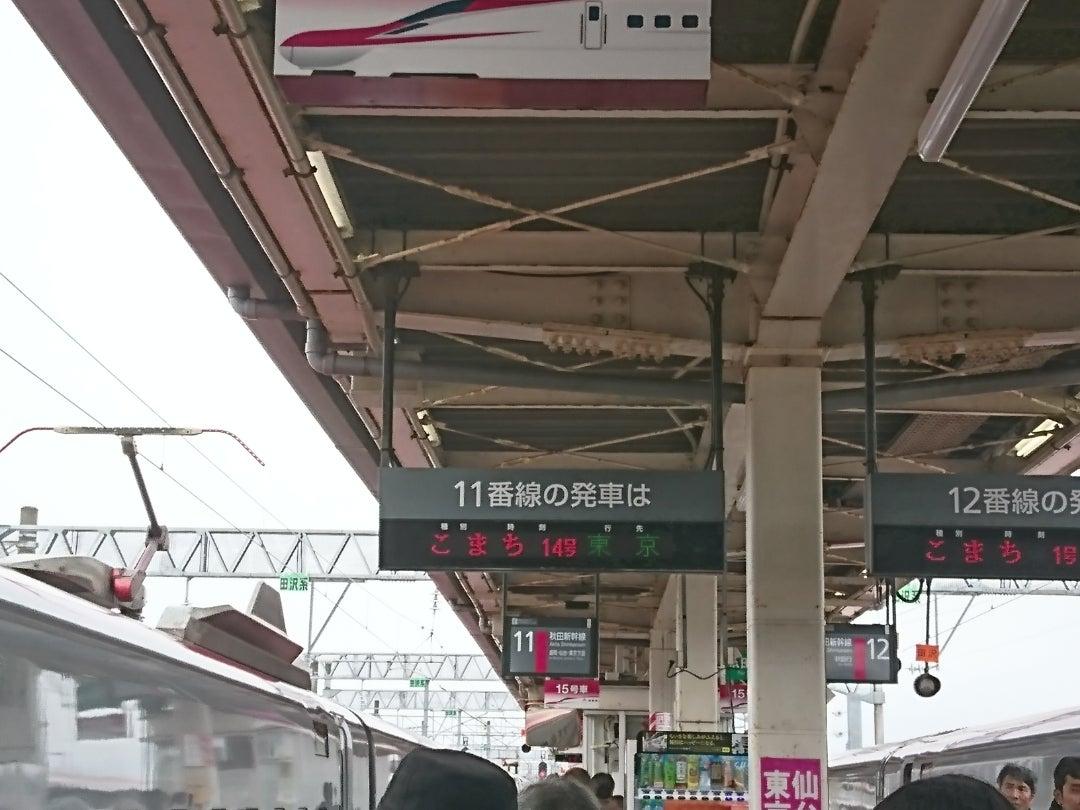 https://stat.ameba.jp/user_images/20181217/10/mido11699/e3/a1/j/o1080081014322215763.jpg