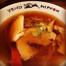 画像 ソラノイロ・NIPPON@東京駅ラーメンストリート の記事より 3つ目