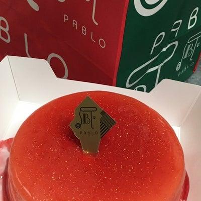もう少しでクリスマスなのに ケーキ買っちゃう♪の記事に添付されている画像