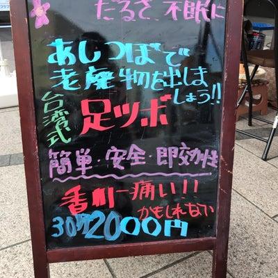 【坂出駅前楽市楽座12月出店お疲れ様でした】の記事に添付されている画像