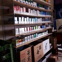 【DIY】タバコ棚完成❗の記事に添付されている画像