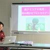 「親子でステキ発見! 読み聞かせフォトセミナー」 モニターセミナーを開催しました!の画像