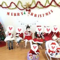 クリスマス会☆の記事に添付されている画像