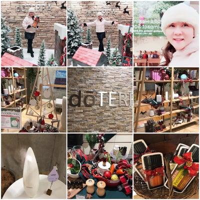 【ドテラ】六本木のクリスマスにも、行って来ました。こんなリビングがいいなぁ~♪の記事に添付されている画像