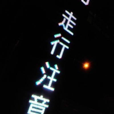 12月17日 ファイナル釣行№.⑨ レポート☆!の記事に添付されている画像