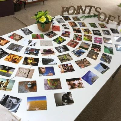 ワークショップで自分と対話  〜points of you〜の記事に添付されている画像