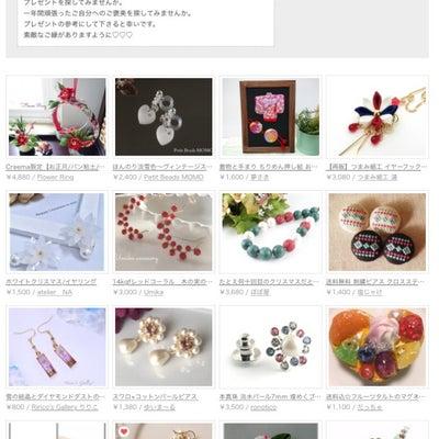 キュレーション☆一年間のありがとうを伝えようの記事に添付されている画像