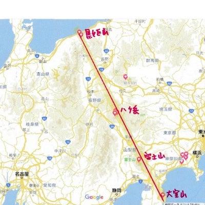 地震予言 東南海地震を防ぐ方法? 日本最強のレイライン!の記事に添付されている画像