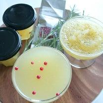 アップルヴァンブラン ~ポワブルロゼの香りを添えて~ という名のジャムの記事に添付されている画像
