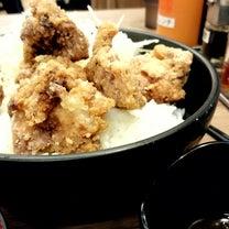 じみ子記録251:すた丼~丼!の記事に添付されている画像