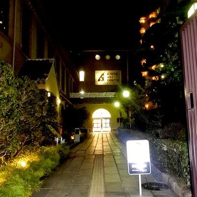 京都 前田珈琲さんのレモネード&デート使いにもおすすめのギョウザオウショウさん。の記事に添付されている画像