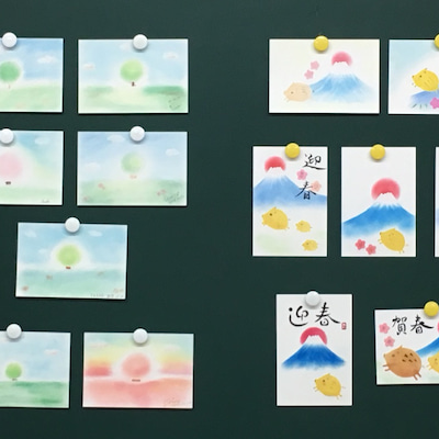 亥年の年賀状:安八町講座12月12日の作品発表の記事に添付されている画像