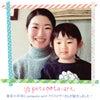 【手形アートを宝物に♡】petapeta-art®アドバイザー誕生!の画像