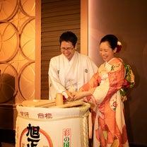 浦和ロイヤルパインズホテル(埼玉) での結婚式の写真 Part1の記事に添付されている画像