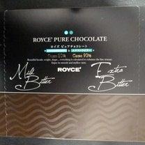 ロイズチョコレートの記事に添付されている画像