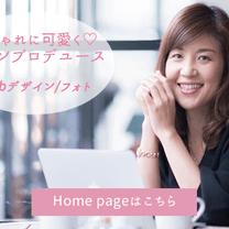 年が変わる時って新たに変われるチャンス♡の記事に添付されている画像