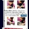 スノードーム~Let's 工作!!~の画像