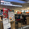 初めての丸亀製麺に行ってみた〜シンガポール1号店は盛況でした〜