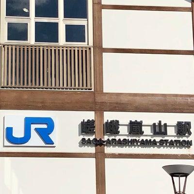 夫婦旅2日目は京都で癒しの時間♡旅の着回しコーデの記事に添付されている画像