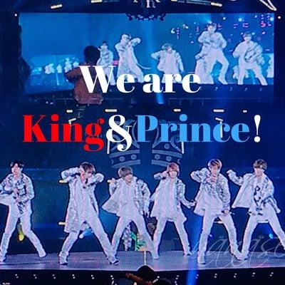 『We are King & Prince!』歌詞パートの記事に添付されている画像
