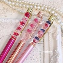 ハーバリウムボールペン〜ピンク系〜の記事に添付されている画像