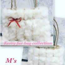 真っ白なKerry fur bagとご挨拶の記事に添付されている画像