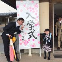 2018/12/18 フォトバトンやけん!の記事に添付されている画像