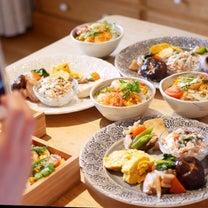 学んだら学んだ分だけ必ず幸せになれる♡これがわたしのお料理教室です。の記事に添付されている画像