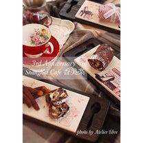 【募集】上海カフェ香美楽様3周年コラボレッスンの記事に添付されている画像