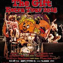 Hi-STANDARD TOUR 2018の記事に添付されている画像