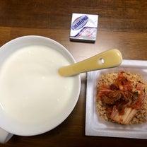 一日御飯の記事に添付されている画像