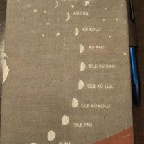 理想の手帳の記事に添付されている画像