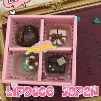 チョコアソートペンダントorマグネットの記事に添付されている画像