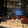 【エルメスのジングルゲーム】銀座に巨大ゲームスクリーン出現!?の画像