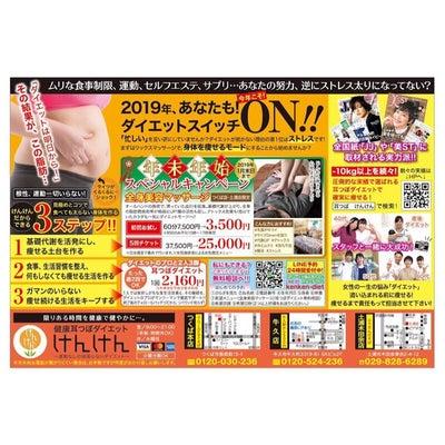 ☆仲良し姉妹の無料カウンセリング☆の記事に添付されている画像
