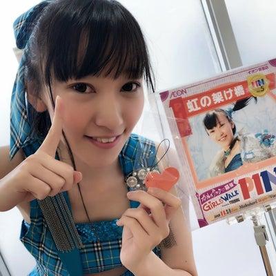 11/11 平成最後のポッキーの日♪の記事に添付されている画像