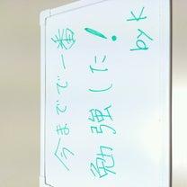 柴又・金町の小さな個別指導塾が考える中学生の「サッカー・野球」と「高校受験」の記事に添付されている画像