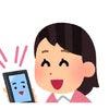65:コレヒャッキンデスヨネ⁈3 SNS編『売れる!ハンドメイド作家さん長続きの秘訣』の画像